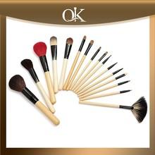 QK japan makeup brush makeup set makeup mask brush
