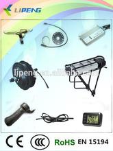 DC motor 36V 500W!500W rear drive geared brushless hub motor kit with cassette mount/36V 500W E-bike kit