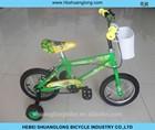 kids 4 wheel bike
