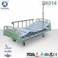 De alta qualidade!!! Saikang sk014 camas para osidosos