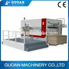MY-1500-1300 High Speed Semi Automatic Paper Die Cutting Machine