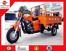 Chinese gas motor tricycle/ big tricycle/motor trike/three wheel motorcycle 2014