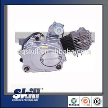 zongshen 4 stroke engine 50cc chain drive engine