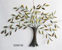 Metal Tree and Leaf Wall Decor Art