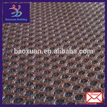 net fabric warp knit fabric