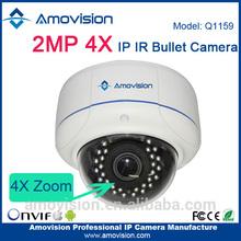 amovision 2.0 Megapixel Q1159 waterproof H.264 2MP IR Dome security camera set