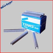 711 aluminium nail