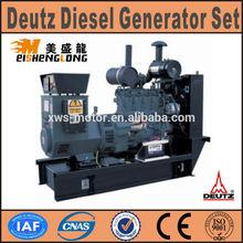 Deutz diesel generator set power electric dynamo 45kva generator price