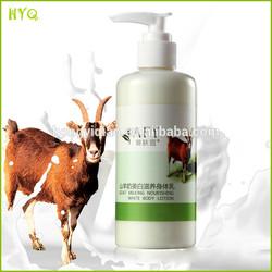 AFY New body face care Goat milk essence cream Moisturizing Body Lotion Remove melanin 24 hours Whitening body cream