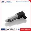 intrinsic safety china oem smart pressure transducer