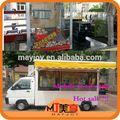 Mayjoy cozinha trailer móvel( whatsapp: 008613816026154, skype: mayjoy46)