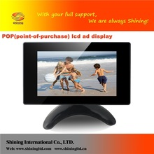 uk distributor wanted pos lcd display touch monitor