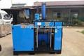 Mise au rebut industrielle moteur électrique Machine de recyclage dz - quatre