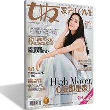 Professional printing adult sex magazines