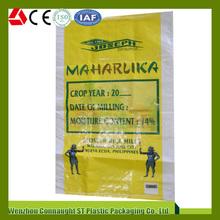 heat seal polypropylene woven cement bag,most popular cheap plastic umbrella bag