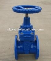 DIN F4 stem gate valve/DN40-800