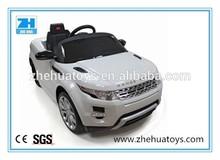Rastar Land Rover License Ride On Car Toy ,Ride On Kids Car Remote Control