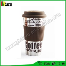 Auto Cup, 16-Ounce, coffee_cup_oil_painting