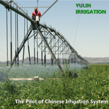 Chinese Agriculture Products for Farm
