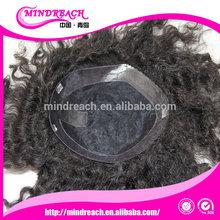 Elegant-wig cheap 100% Indian human hair men hair Swiss lace toupee wholesale