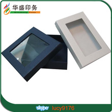 High Quality Luxury Gift Paper Box,Black Packaging Paper Box With PVC Window