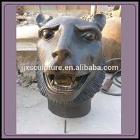 Bronze Animal Head Sculpture
