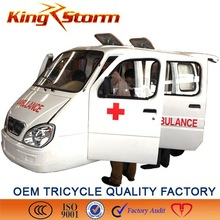200cc cheap three wheel ambulance car manufacturer ambulance sale