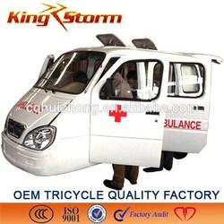 200cc cheap three wheel ambulance car manufacturer ambulance sale