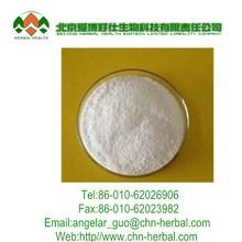 Colistin Sulfate premix Veterinary Medicine, CAS No. 1264-72-8, Polymyxin E