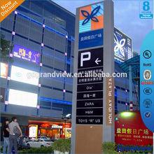 Shopping mall /Sales centre advertising pylon sign