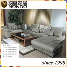 Convertible sofa home furniture BX616-2