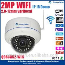 Amovision Q955RV2-WIFI 2.0Megapixel H.264 IR Range15m ip camera dome outdoor