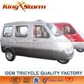 200cc barato de três rodas ambulância car fabricante da motocicleta usados ambulância para venda