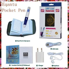 Digital quran learning pen and electronic quran book the gift for children