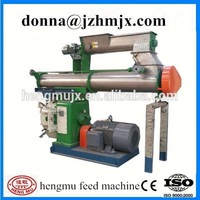 Large load capacity and high levle good quality feed mill new arrival capacity poultry feed pellet machine