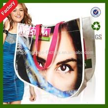 hot new products for 2015 Reusable Shopping bag,laminated bag,bopp laminated pp woven bag