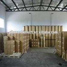 High quality Raspberry Ketone in bulk stock, worldwide fast delivery