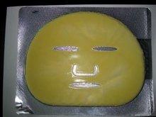 skin repair collagen Q10 facial maskQ10