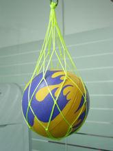 Mini Custom Polyester Webbing Polypropylene Popular Training Basketball Net
