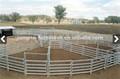 Vivo estilo y el ganado de ganado tipo yard panel