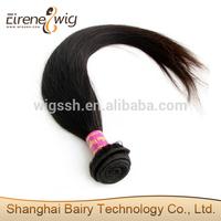Large Stock 100% Human Virgin Hair Beijing Chinese Hair