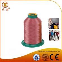 Alibaba China High Strength Long Silk Nylon Thread For Genuine Leather Goods