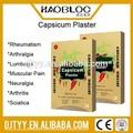 Chine 2015 nouveaux produits Capsicum retour plâtre de la douleur, Soulager la douleur plâtre