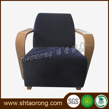 design of single seater wood sofa chair SO-106