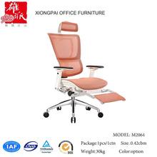 Original design quality mesh office chair(M2064)
