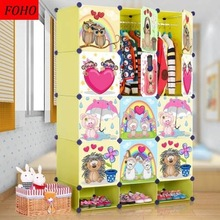 best new year gift plastic cartoon bedroom wardrobe design baby closets FH-AL0744-12