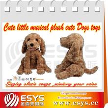 Plush movement & music toy faithful dog