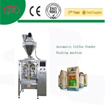 Horizontal automatic packing machine for coffee powder