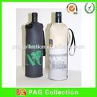 Single Neoprene Wine Tote/Champagne Bottle Cooler Holder