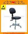 De nuevo esd ajustable silla